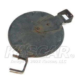 Tow mounting cover
